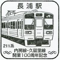 Uti_kuru_20120504_06