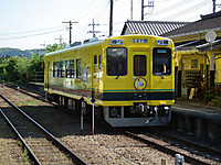 Isumi300_20120513_03