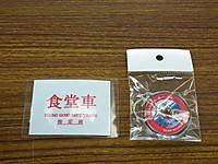 Isumi_moomin20120513_21