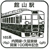 Uti_kuru_20120519_01