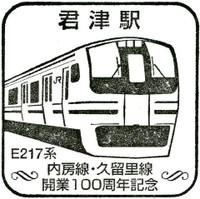 Uti_kuru_20120519_05