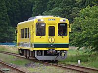 Isumi300_20120520_06