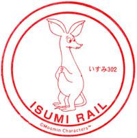 Isumi_moomin20120520_07