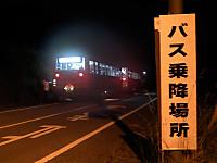 Hotaru2011_02