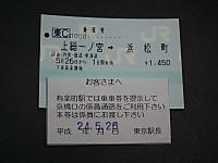 Osaka20120526_01