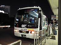 Osaka20120526_03