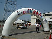 Osaka20120527_06_2