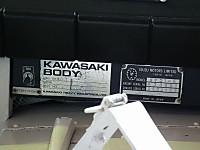 Osaka20120527_15