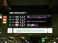 Kansai_tetu20120527_01
