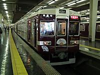 Kansai_tetu20120527_03