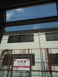 Kansai_tetu20120527_15