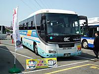 Osaka20120527_17