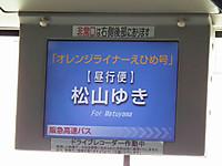 Osaka20120527_22