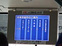 Osaka20120527_23