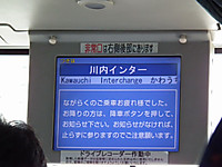 Osaka20120527_24