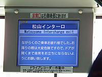 Osaka20120527_25