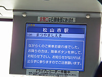 Osaka20120527_27_2