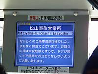 Osaka20120527_28_2