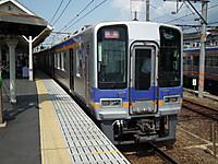 Kansai_tetu20120528_04