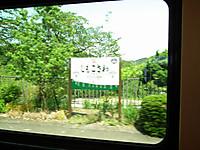 Kansai_tetu20120528_22