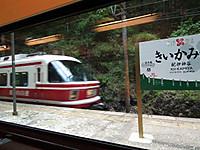 Kansai_tetu20120528_25