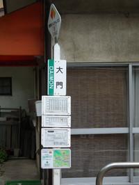 Kansai_tetu20120528_38
