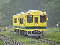 Isumi300_20120603_03