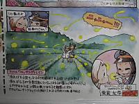 Higasiura_2