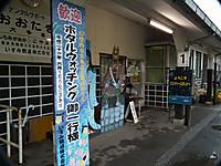 Isumi_hotaru20120609_01