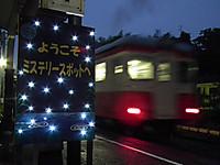 Isumi_hotaru20120609_10