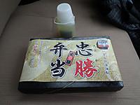 Isumi_tadakatu20120609_01