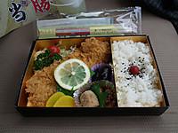 Isumi_tadakatu20120609_02