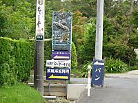 Yorokeikoku20120615_03