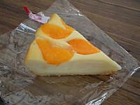 Yorokeikoku20120615_04