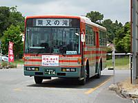 Yorokeikoku20120615_07