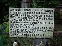 Yorokeikoku20120615_10
