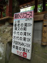 Yorokeikoku20120615_20