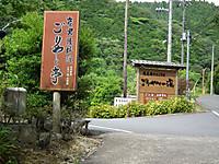 Yorokeikoku20120615_26