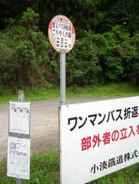 Yorokeikoku20120615_28