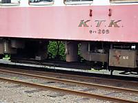 Kominato_kiha20120623_17