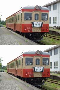 Isumi_kiha52_20120624_09