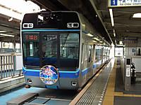 Chiba_mono20120630_01
