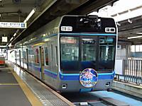 Chiba_mono20120630_02