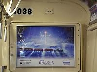 Chiba_mono20120630_05