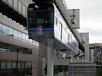Chiba_mono20120630_07