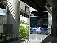Chiba_mono20120630_09