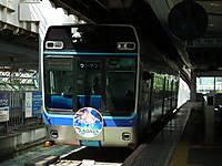 Chiba_mono20120630_10