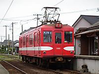 Choshi20120701_14