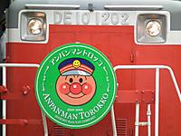 Choshi20120701_16