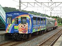 Choshi20120701_24